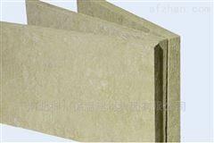 48KG*50mm厚白色玻璃棉板生产厂家
