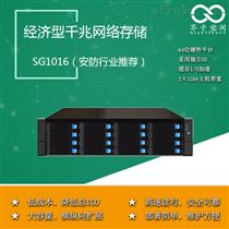 16盘位磁盘阵列SG1016生产厂家