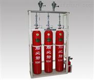 烟必静(IG541)自动灭火系统