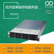12盘位存储服务器,磁盘阵列,NVR