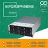 24盘位磁盘阵列,NVR,硬盘录像机,服务器