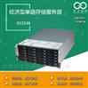 36盘位存储服务器,磁盘阵列,NVR