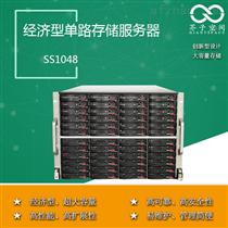 8盤位存儲服務器