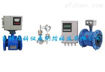 XK-DCRG 电磁热量表