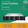 12盘位经济型网络存储(NAS)