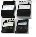 精密T24-V伏特表 指针式电表0-150-300-450V