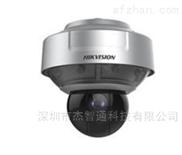 iDS-2DP1636ZIX-D-??低?60°深眸鷹眼全景球型攝像機
