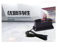 华思福科技直供 护照阅读器 护照识别一体机