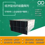 48盘位光纤磁盘阵列SF8048