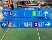 成都灯箱指示指引牌 减速带 挡车器 定位器