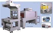 方便面恒溫熱收縮膜包裝機專業生產