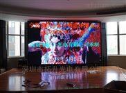 宴会厅6米*3.4米LED大屏P4全彩显示屏
