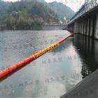水库拦污索浮漂 中型水电站拦污浮筒塑料的