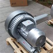 液体灌装设备专用侧风道高压鼓风机