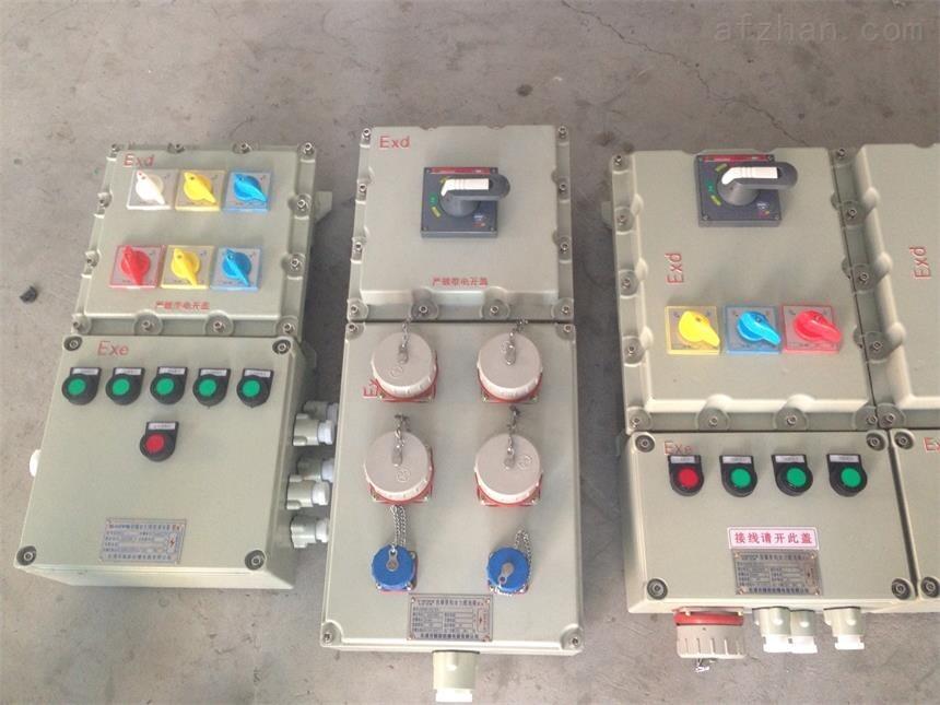 防爆自吸油泵检修电源插座箱