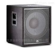会议音箱JBL STX818S音箱价格图片详细参数