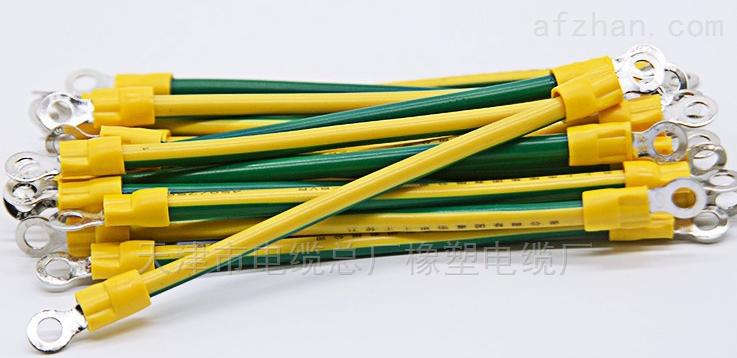6平方接地线ZR-BVR太阳能跨接线 黄绿线