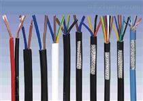 KHF4PR丹东控制电缆(标准)(东北电业)