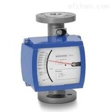 代理科隆H250H/RR1金属管流量计