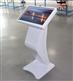 重庆触摸查询一体机交互式电容触摸屏广告机