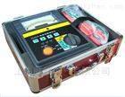 绝缘电阻测试仪(500V、1000V、2500V)