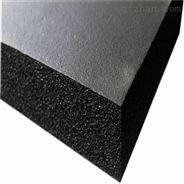 思茅高密度橡塑保溫板直銷價格