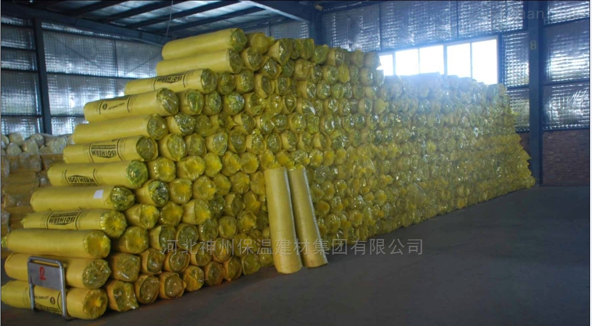 2000mm*115mm*75供应吉林离心玻璃棉