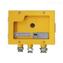 矿用防爆电源-矿用隔爆兼本质安全型电源