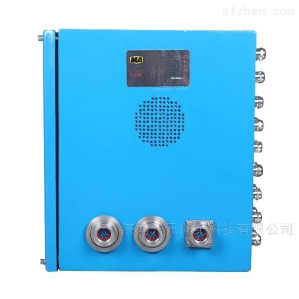 供应 皮带专用 矿用防爆电器控制箱