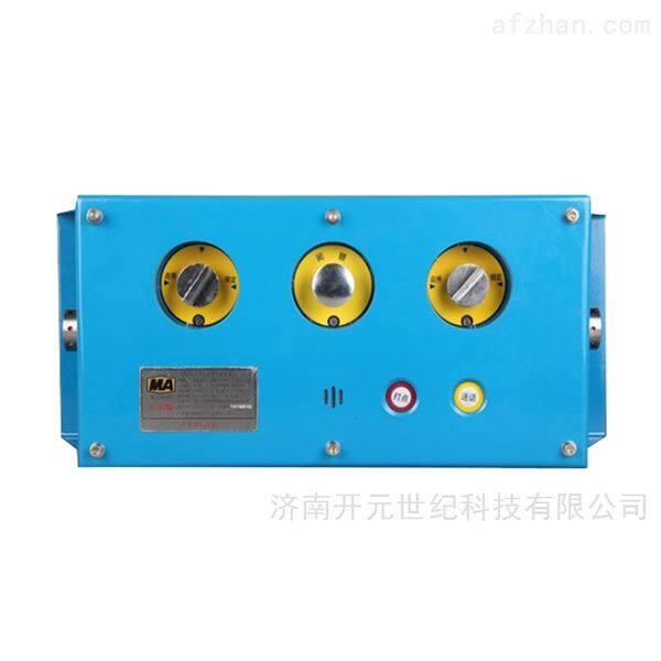 矿用控制箱隔爆兼本安型PLC可编程集控箱