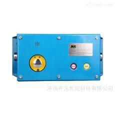 KTK18煤矿井下通话设备矿用本安型扩音设备