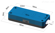 科智立RFID新款AGV读卡器MODBUS协议通讯