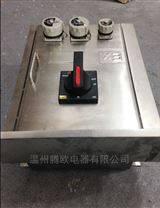 不锈钢防爆插座箱 壁挂式 户外