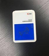 华大HD-900)身份读卡器