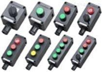 CZ0201 板前導軌型、開關元件按鈕