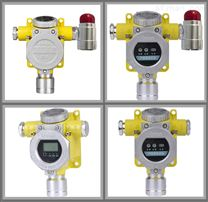 氯化氢浓度检测探测器 HCL气体泄漏报警器