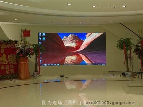 展厅安装高清LED屏用什么规格型号价格多少