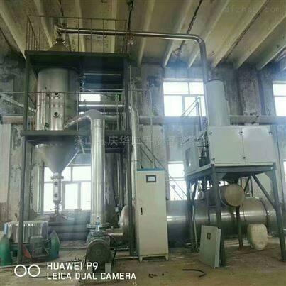 兰特25吨木糖三效降膜式蒸发器 三效蒸发器工艺流程图 供应信息