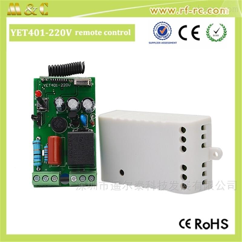 工厂可定制自动门卷帘门无线遥控器控制器