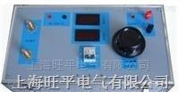 DDL-1000E带温控大电流发生器