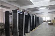 阜阳安检门 阜阳工厂安检设备 金属产品安检