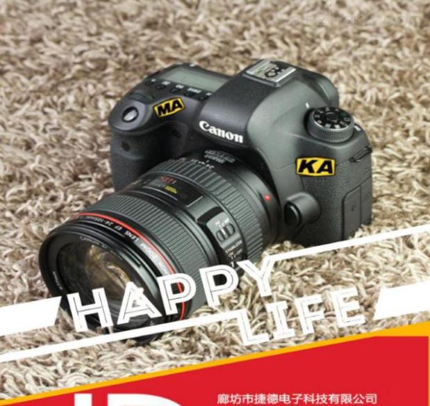 安全生产监督监管装备防爆单反照相机