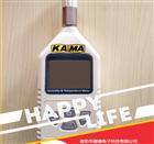 本安型防爆溫濕度檢測儀