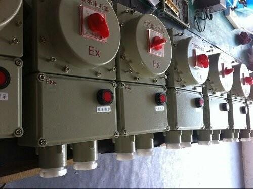 工程塑料防爆断路器箱_ExdⅡCT6