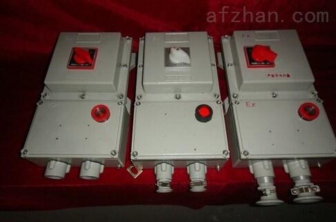 BDZ52-100A防爆断路器