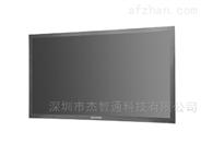 海康威視65寸高清金屬外觀液晶監視器