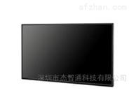 海康威視55寸高清液晶監視器