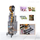 多功能小型茶叶包装机