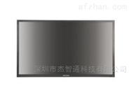 海康威視55寸4K液晶監視器