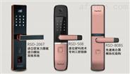 指纹锁-天津科威尔智能科技